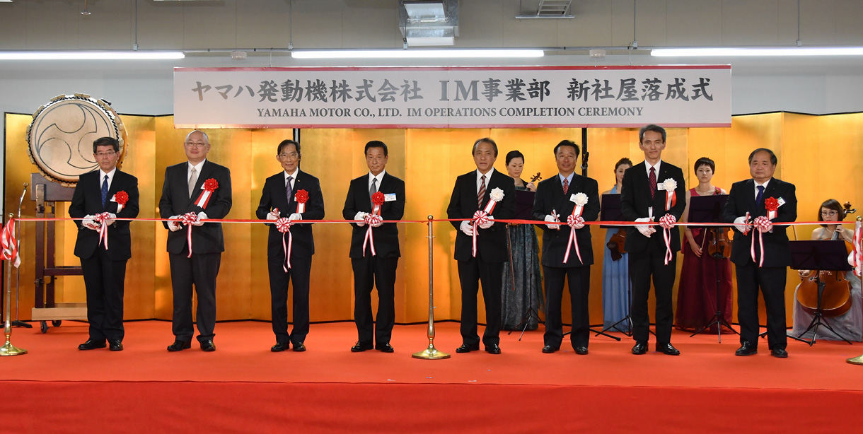 At the completion ceremony for the New Hamamatsu plant