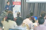 Corsi intensivi COMSOL sulla simulazione multifisica Sessione giugno 2018
